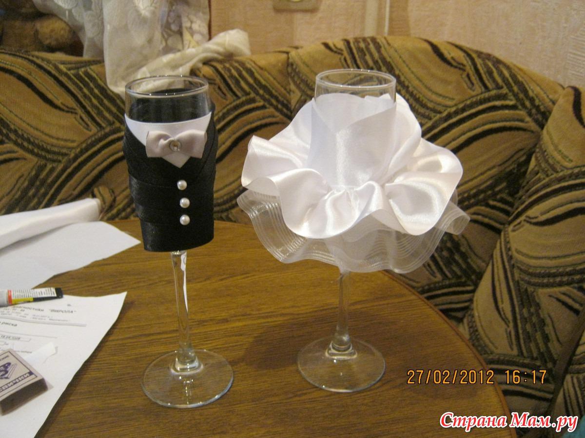 Весільні бокали своїми руками пошагово фото для