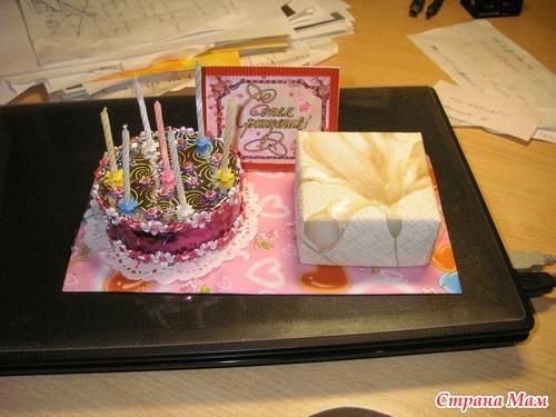 Подарок крестному на день рождения своими руками