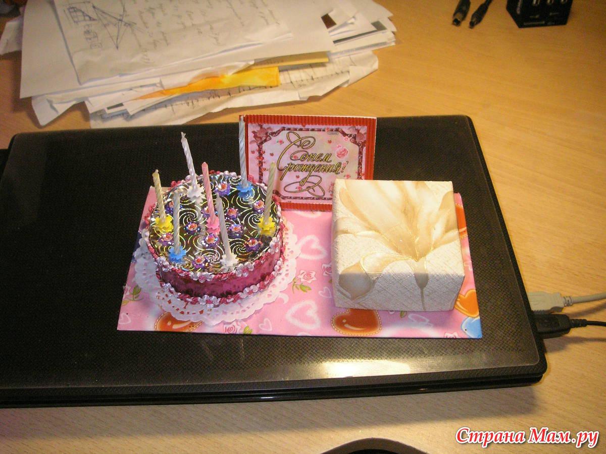Подарок своими руками на день рождения фото крестному