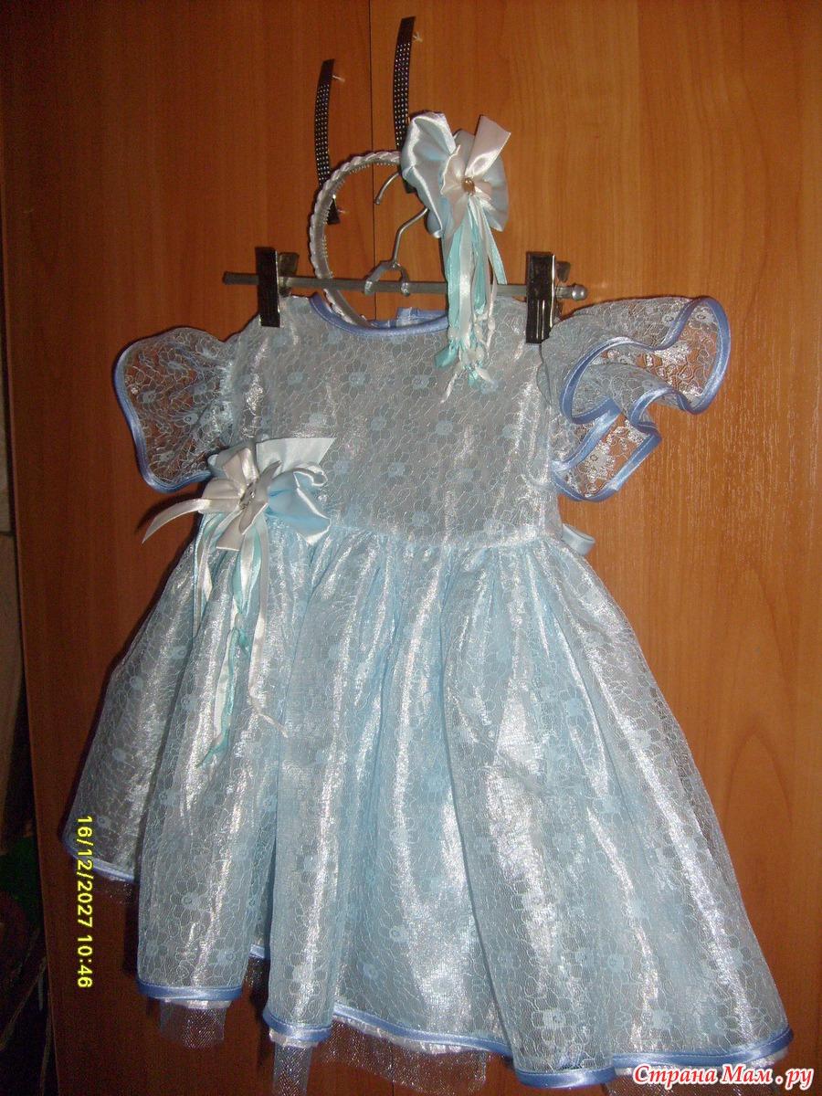Страна мам платье сшить