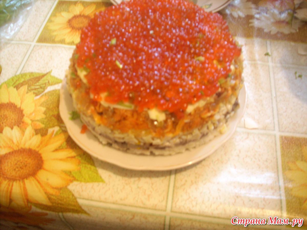 Салат из кальмаров с икрой рецепты
