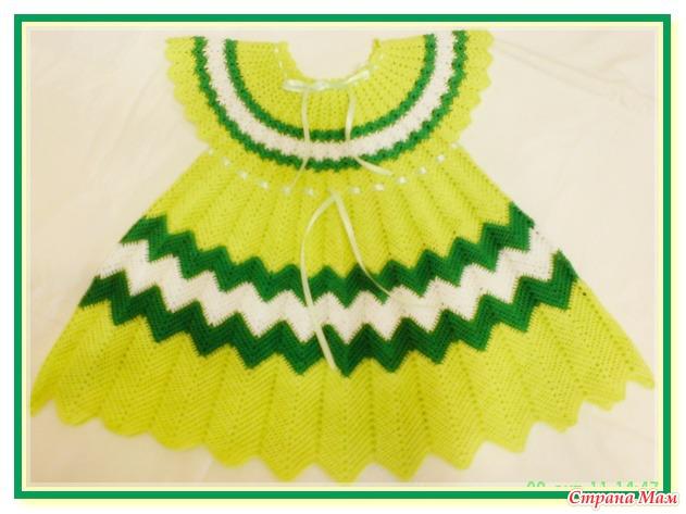 платья 40 годов доставка
