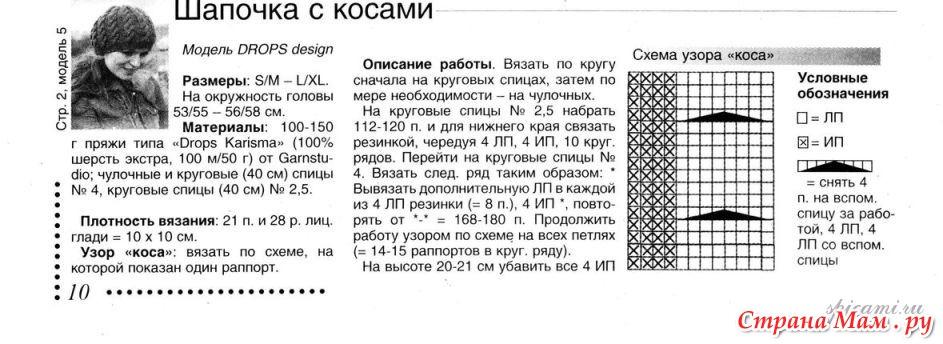 каталог одежды глория джинс в белгороде в тц рио