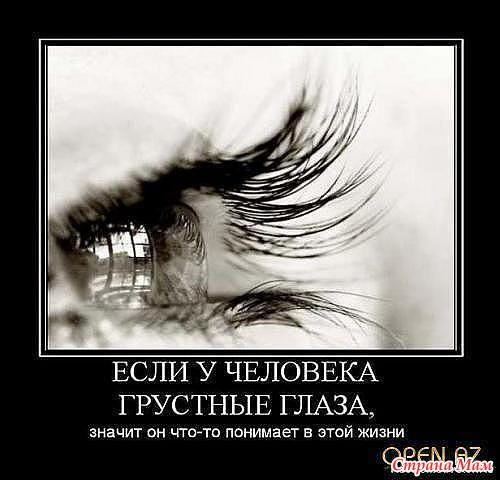 chto-tam-pod-yubochkoy