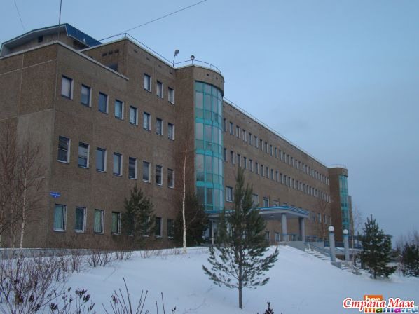 Городская больница обнинск ленина