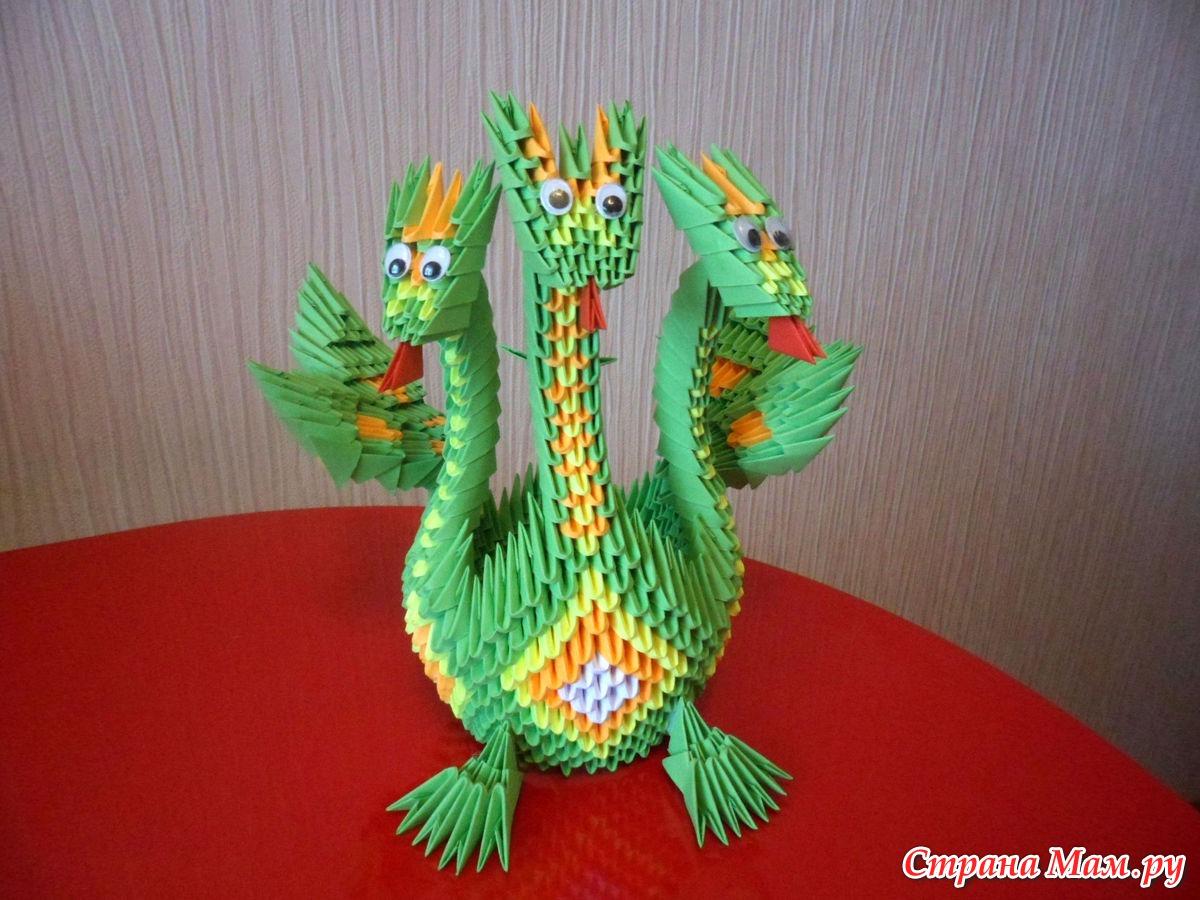h модульное оригами схемы сборки