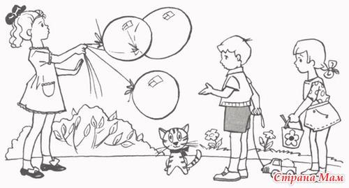 Раскраска мальчик с шариком - 7