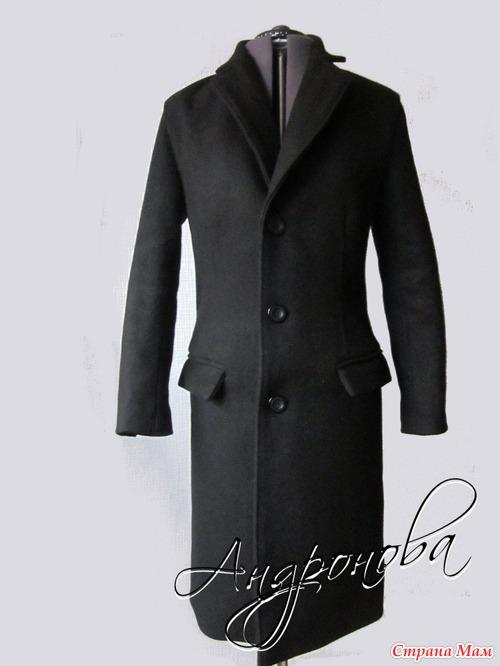 Пальто на ватине своими руками