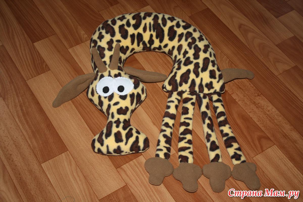 Жираф мягкий своими руками