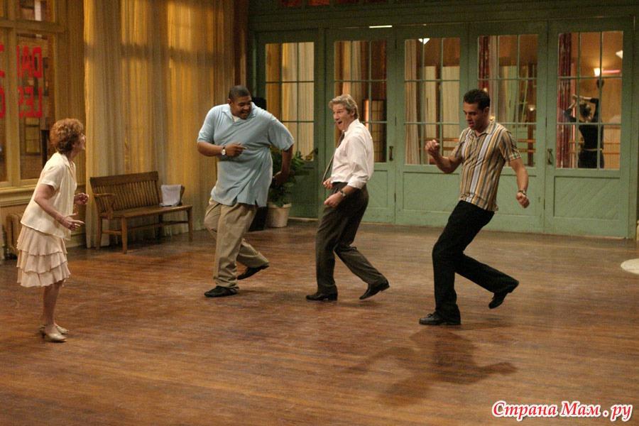 Скачать давайте потанцуем через торрент в хорошем