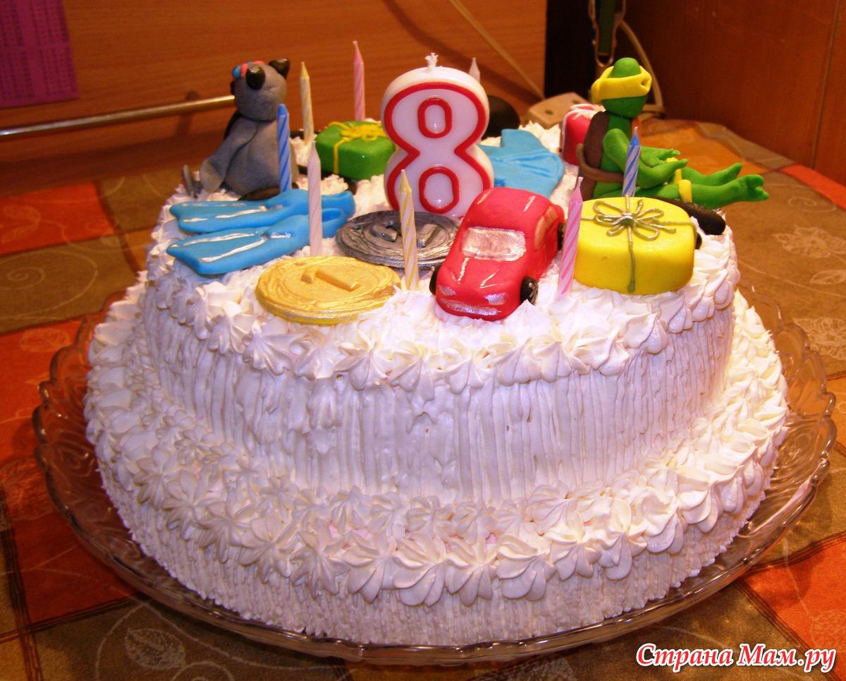 Торт фото с днем рождения мальчику своими руками