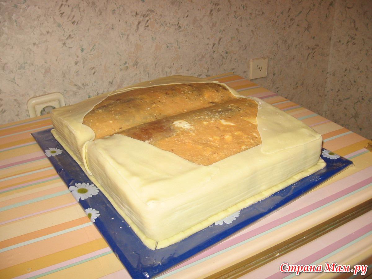 Как сделать торт в виде книги пошагово