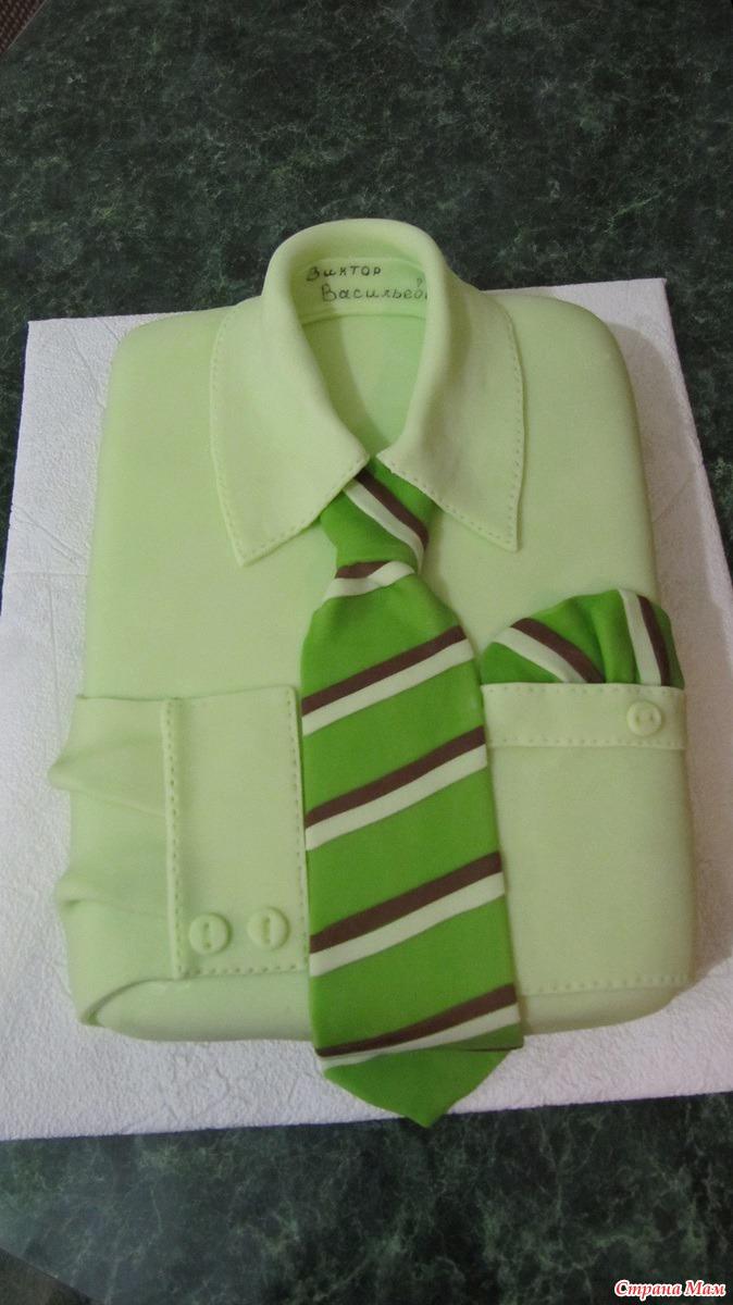 Торт в виде рубашки своими руками