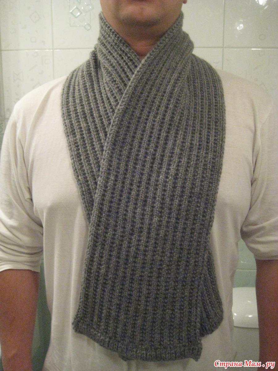 Вязаные мужские шарфы спицами фото со схемами