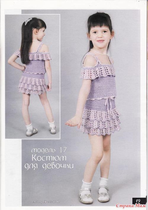 вязать крючком для детей юбку: