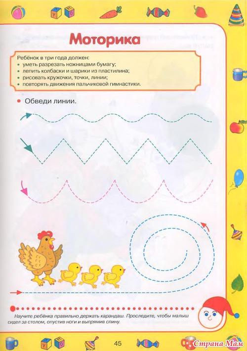 Тесты Для Детей 3