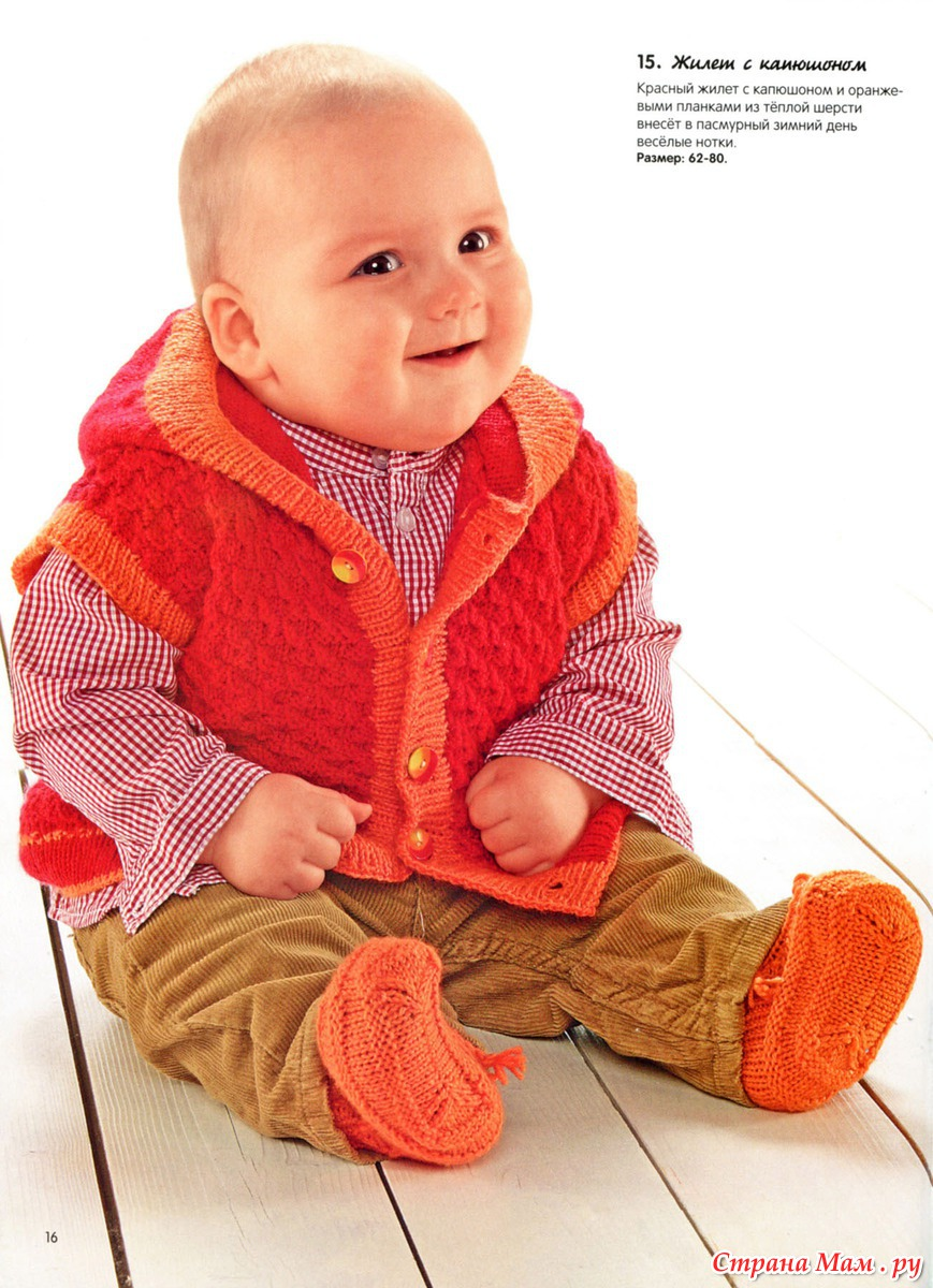 Вязание для детей до 1 года жилеты
