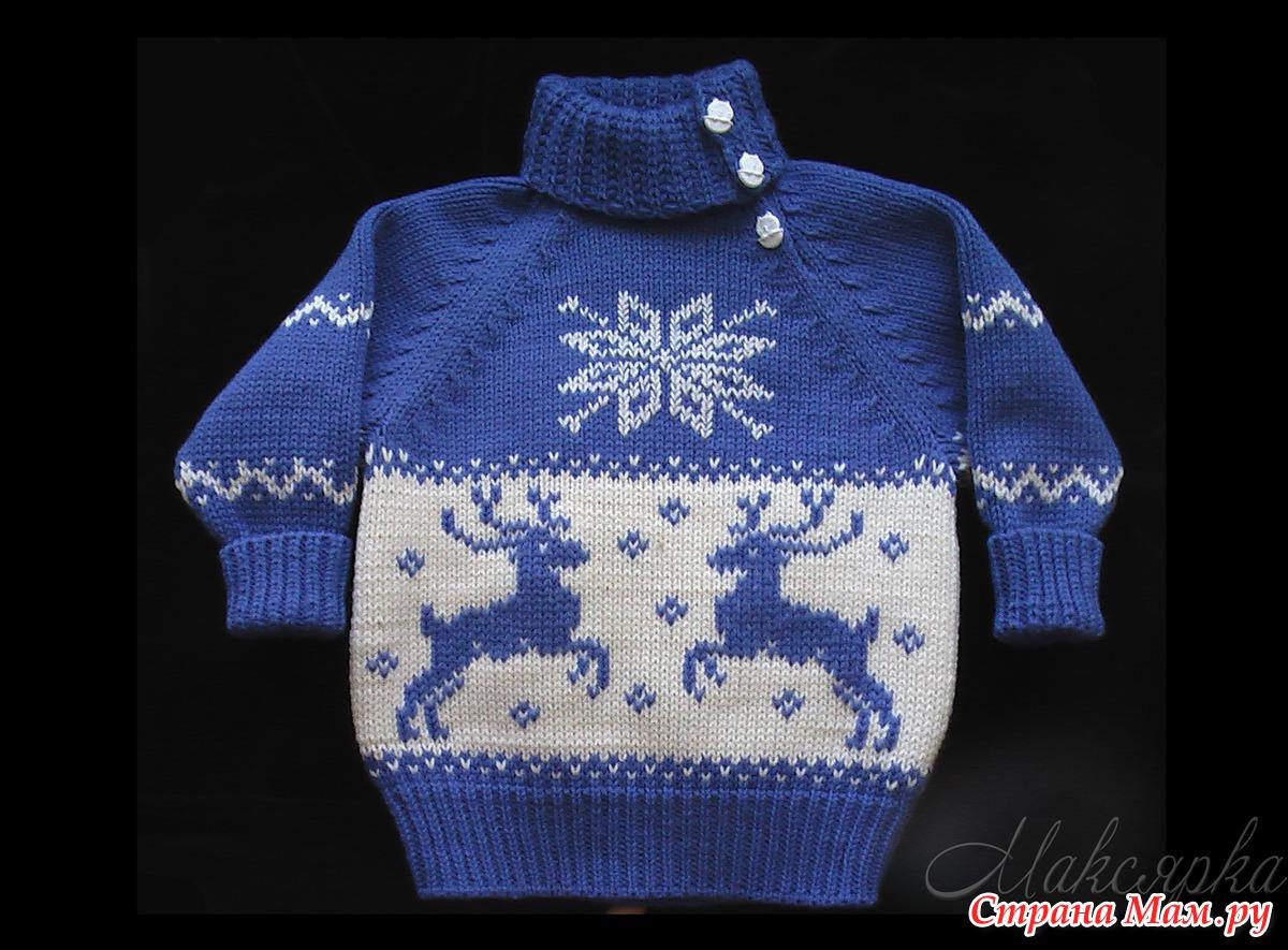 Красивый вязаный свитер женский с доставкой