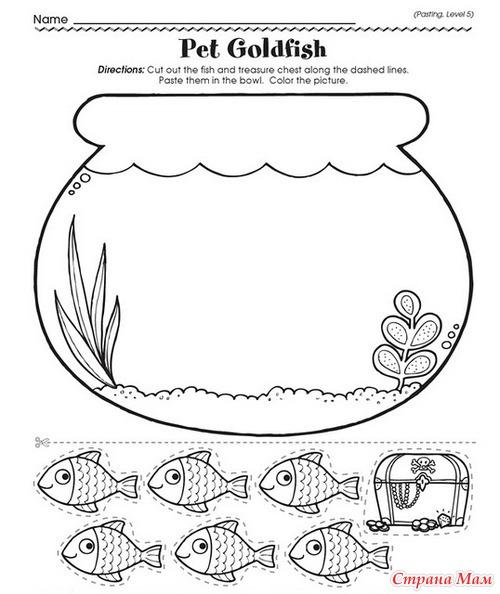 Шаблоны рыбок для поделок