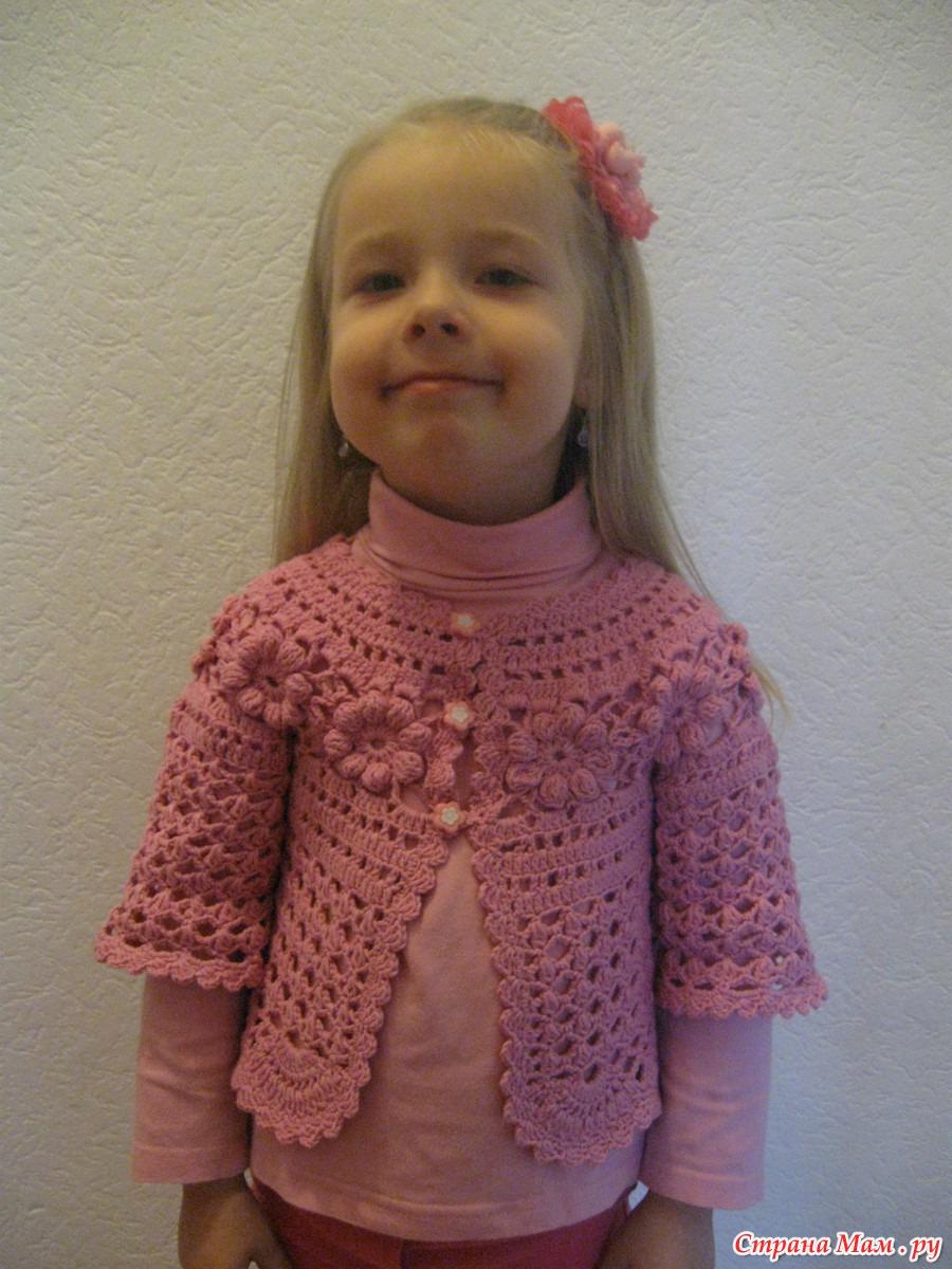 Вязание на девочку 4 лет кофточки крючком 612