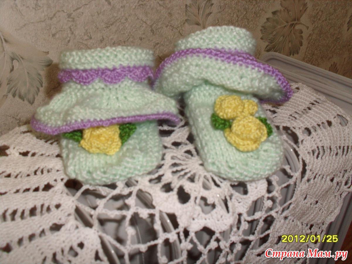 Вязание на спицах пинетки для женщин