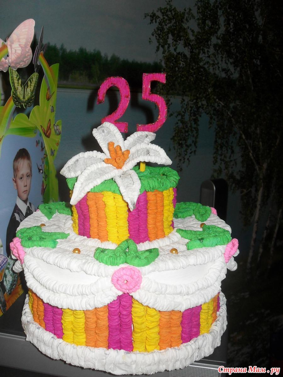 Смотреть поделки на день рождения