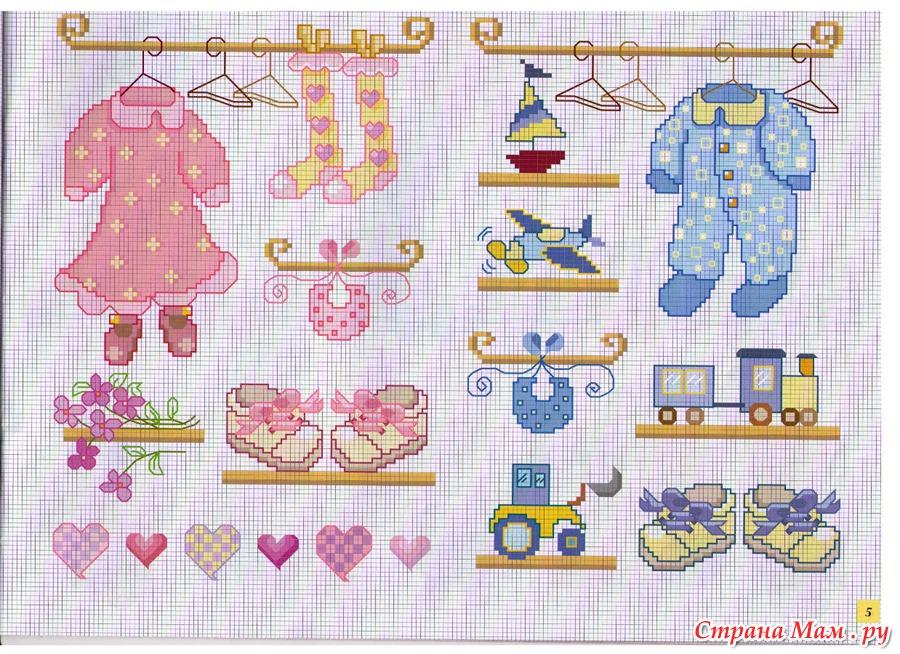 Детские вышивки для мальчиков