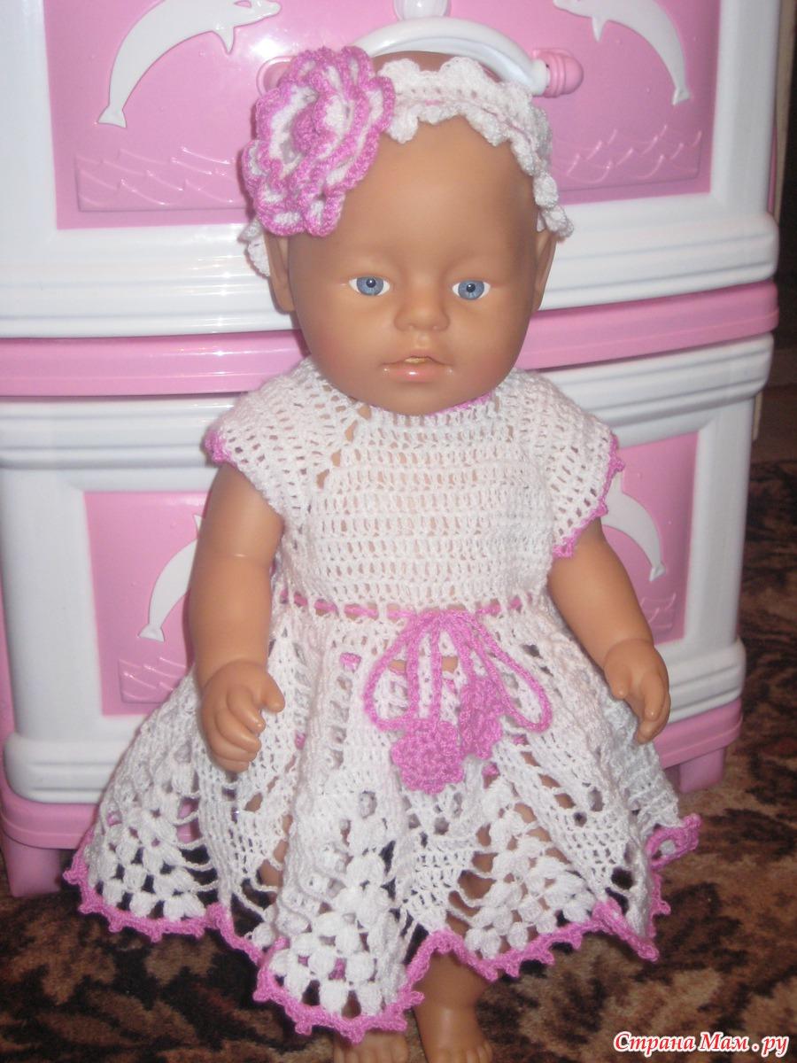 Красивое платье на куклу крючком