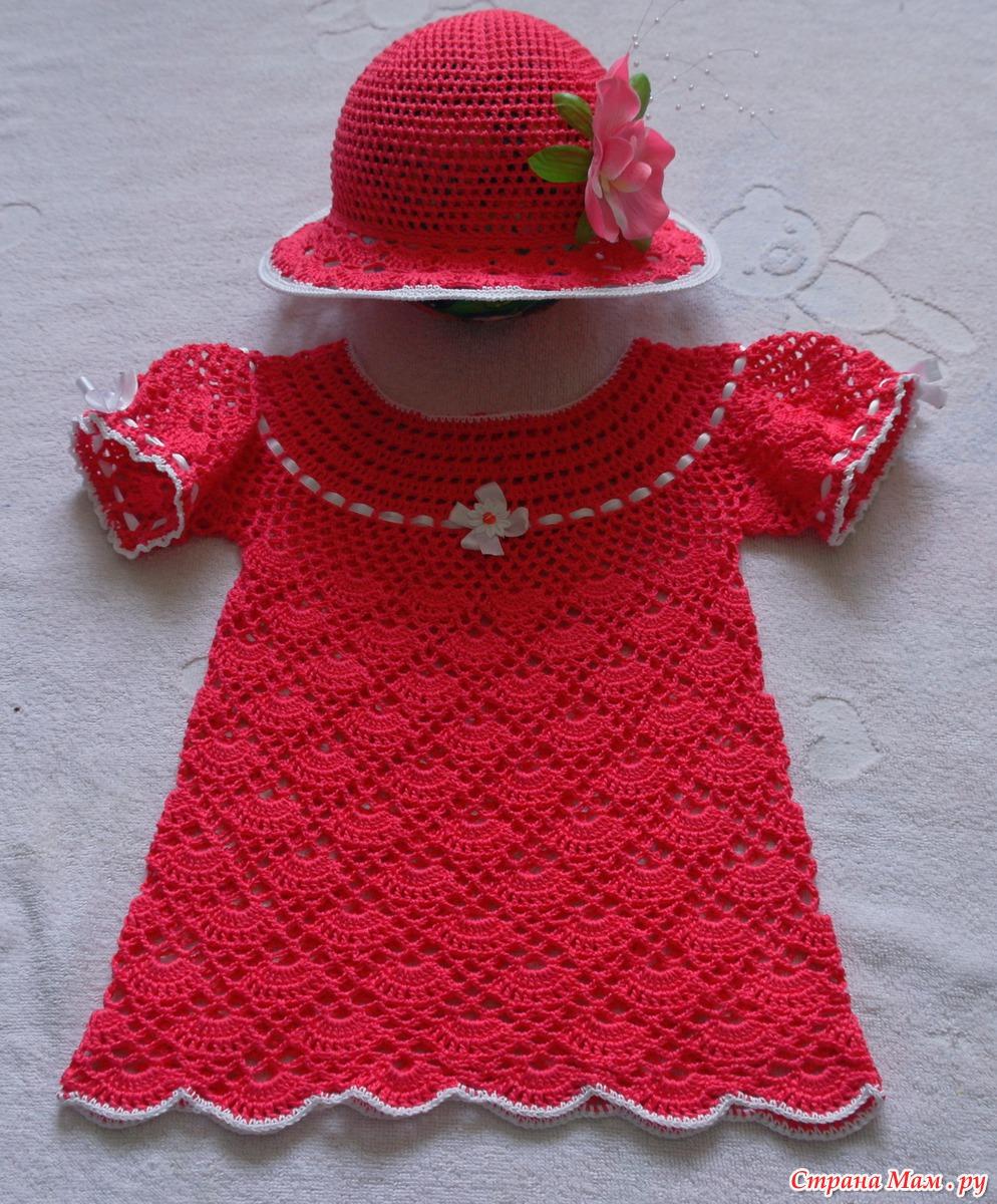 Вязание для малышей страна мам 7
