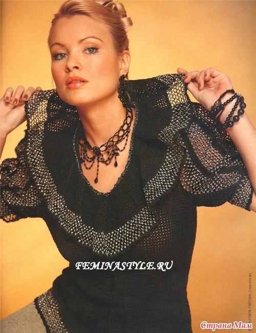 *Черная блуза с рукавами