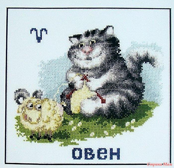 Вышивка знаков зодиака с котами
