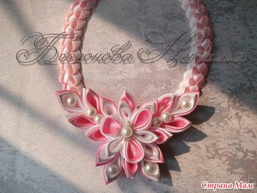 Ожерелье своими руками канзаши 99