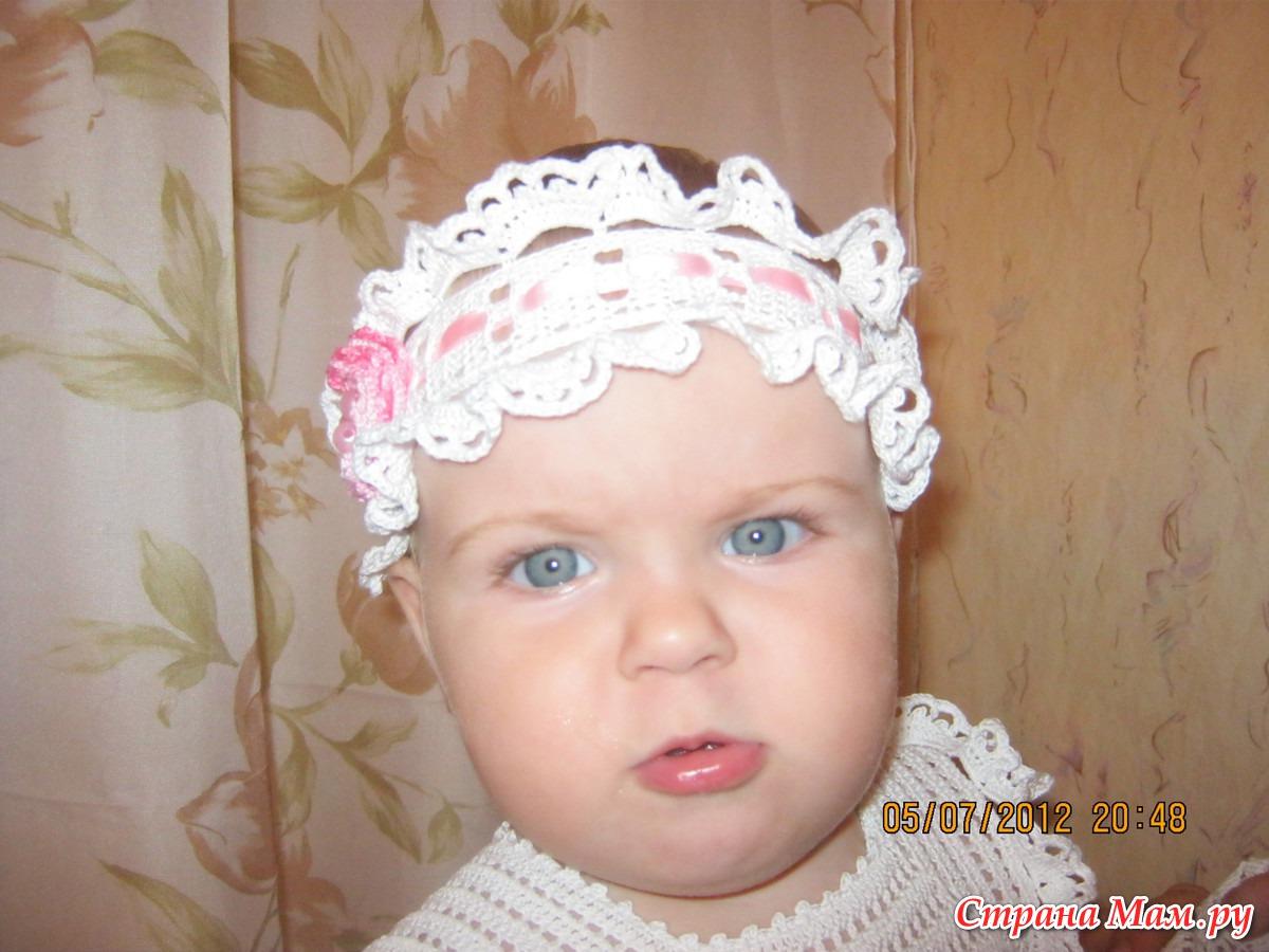 Детские повязки на голову крючком фото и