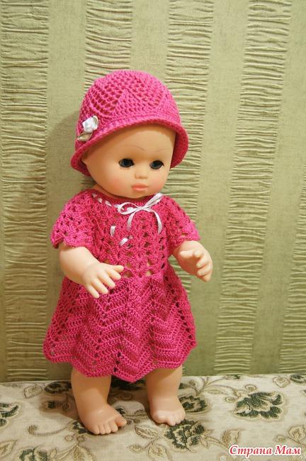 Вязание для кукол крючком.