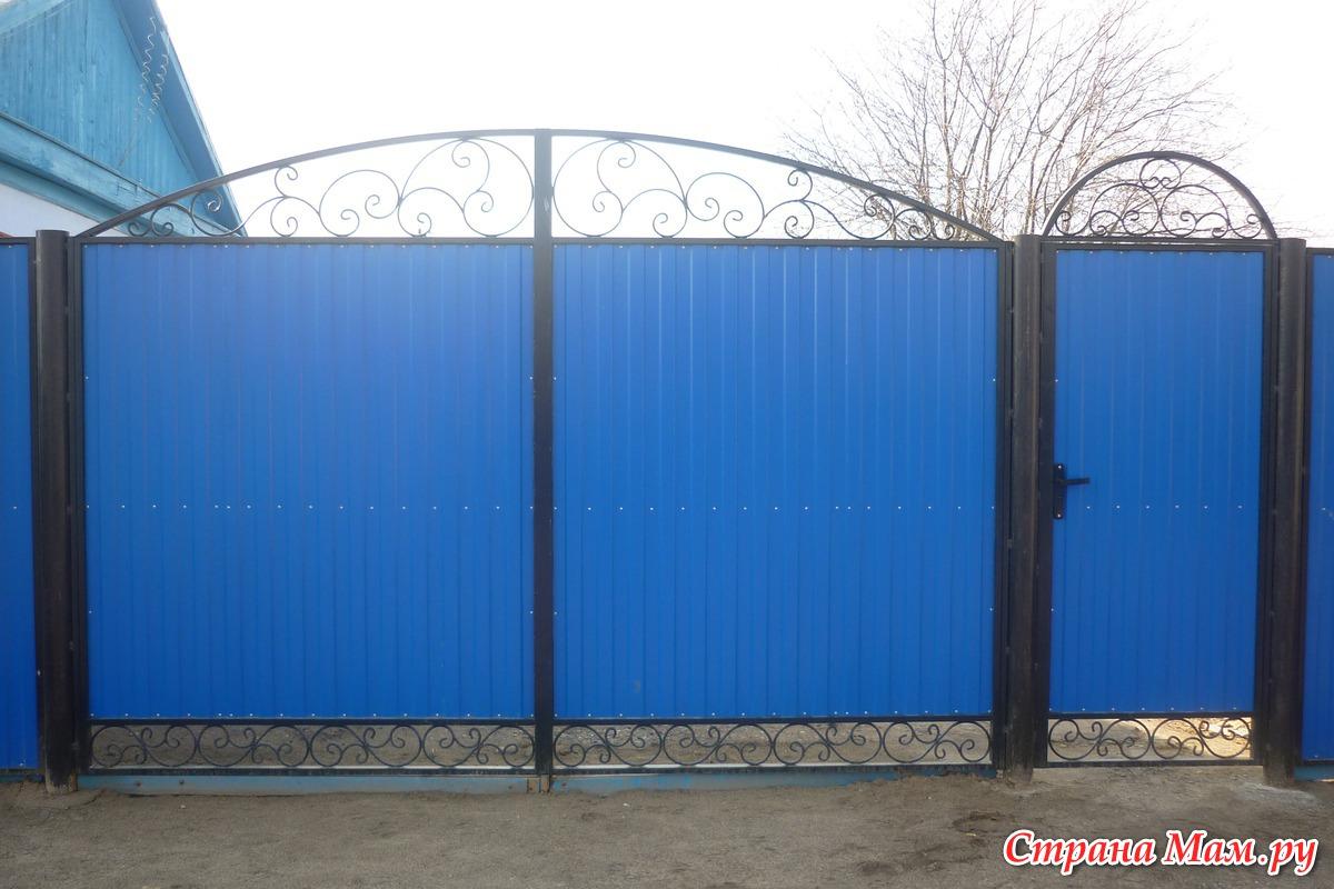 Синие ворота дачные ворота и калитка цены