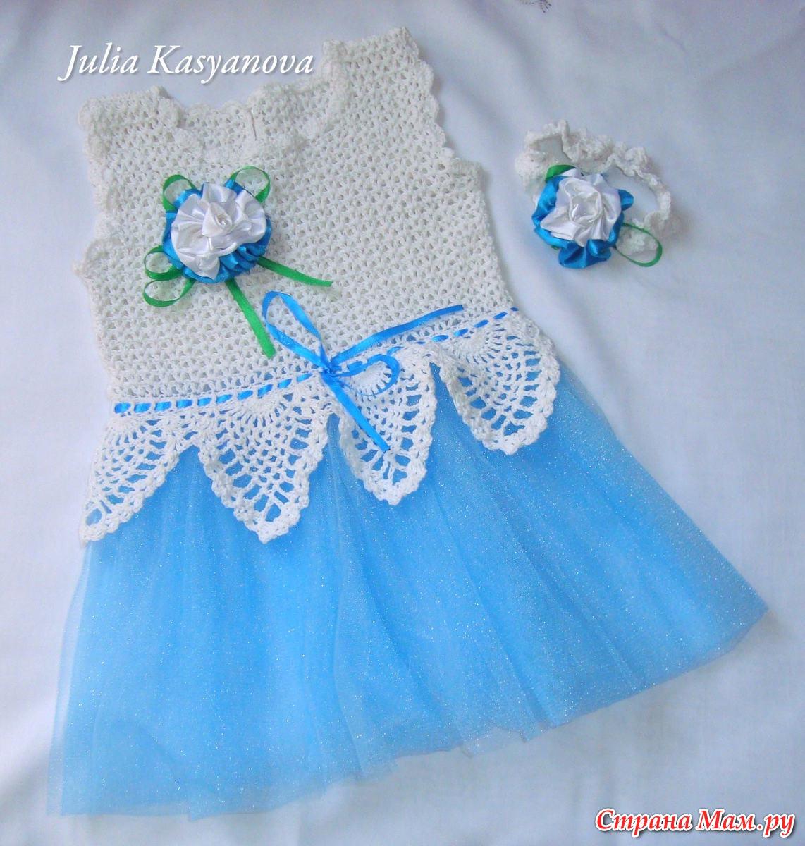 Комбинированные платья вязание крючком и ткань для девочек 93