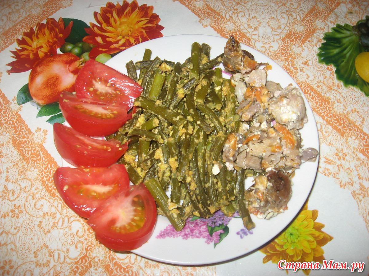 Салат со стрелками чеснока рецепт