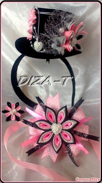 Шляпка с цветком из атласных лент