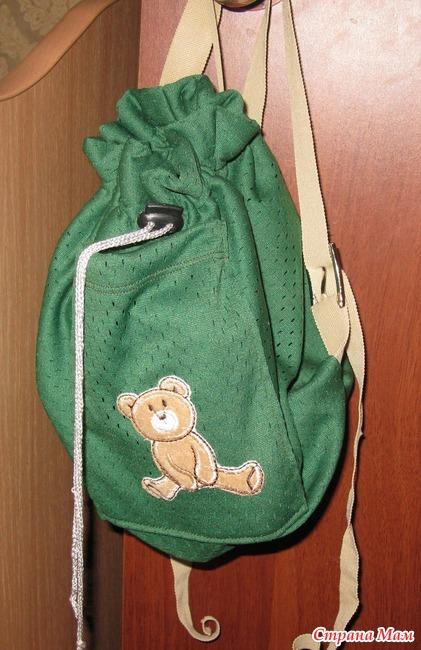 Как правильно сшить рюкзак рюкзак-кенгуру томас