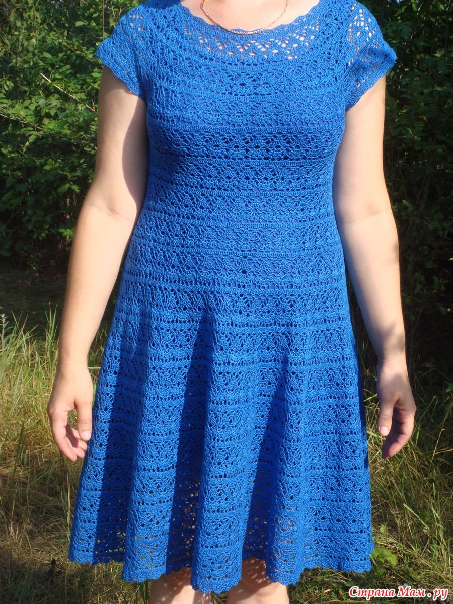 Вязать платье лилия