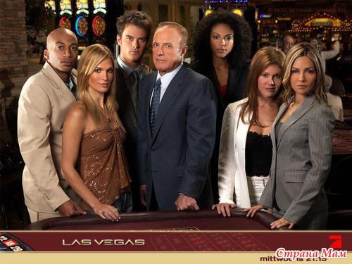 serial-pro-kazino