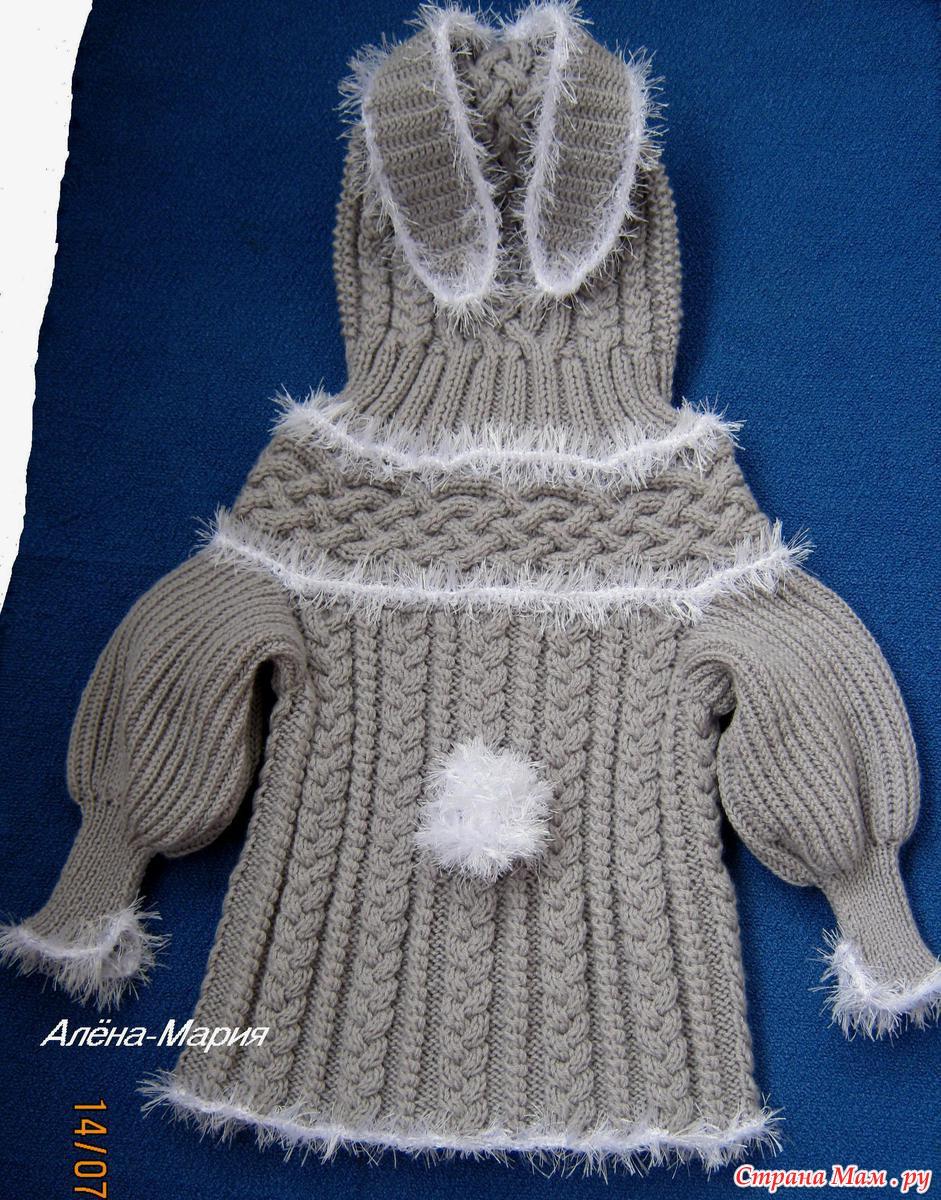 Вязание для детей с зайчиками