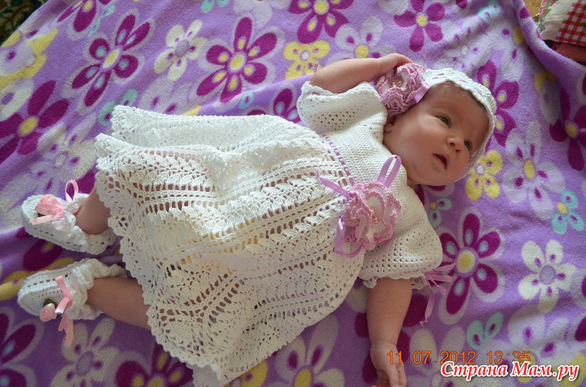 Вязание для новорожденных крючком с фото 293