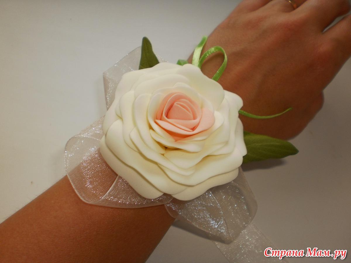 Браслеты своими руками с цветами из лент