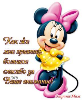 http://st.stranamam.ru/data/cache/2012jul/18/26/5115256_32266-350x350.jpg