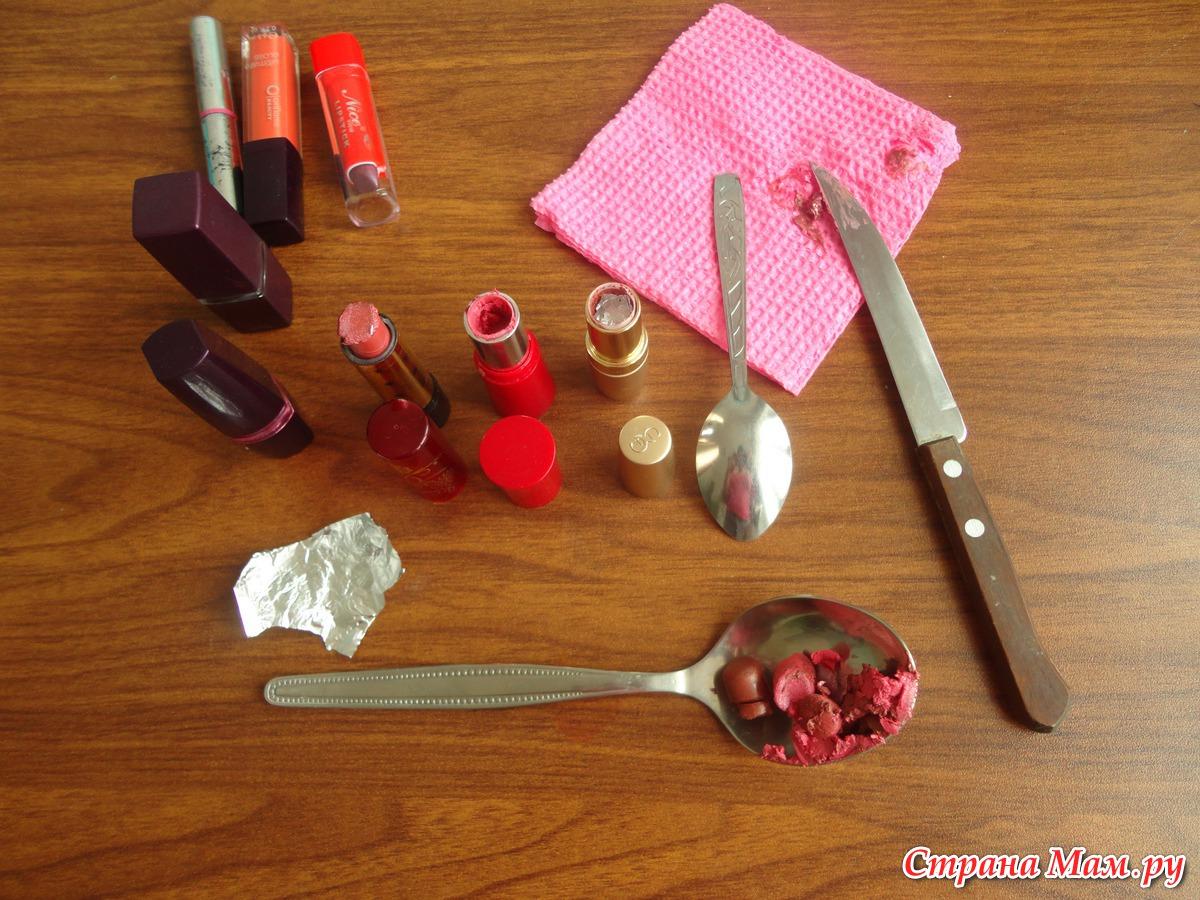Как сделать куклам помаду