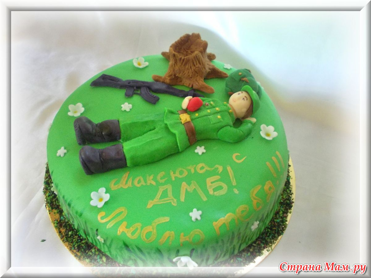 Как сделать торт на дембель своими руками