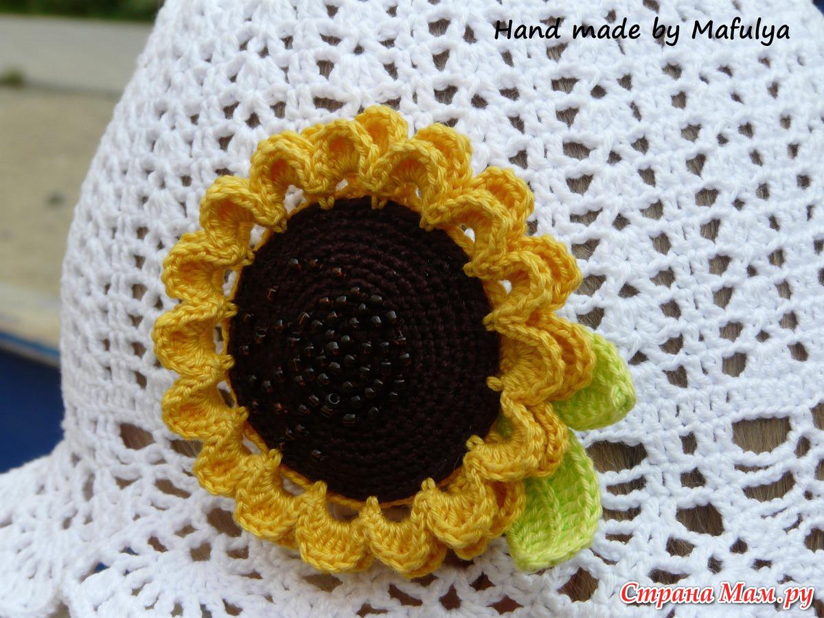 Бесплатные схемы и описание вязания крючком цветка