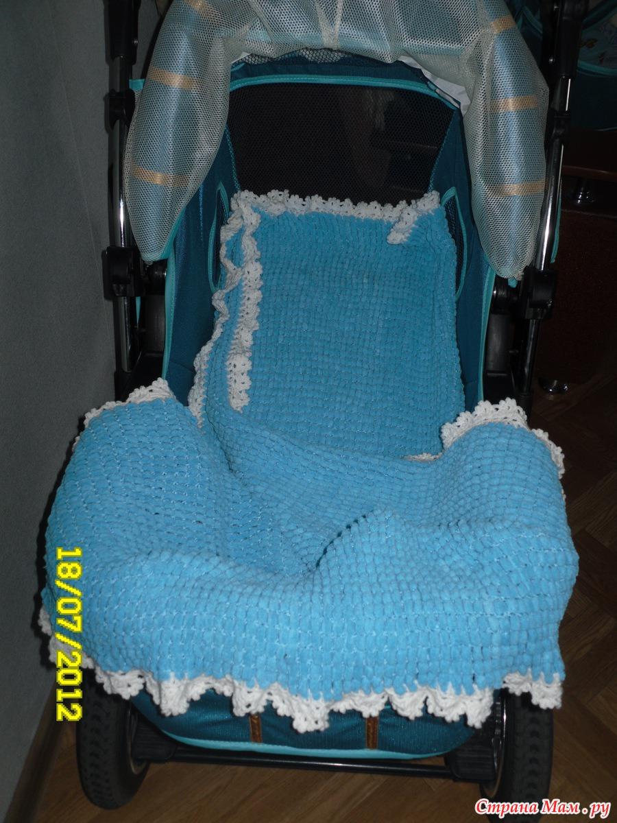 Вязаный пледик для коляски своими руками