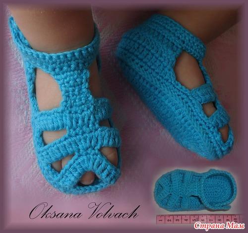 пинетки сандалики вязание страна мам